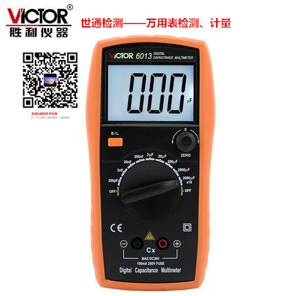浙江衢州龙游电子秤校准,电子秤维,电子称测量,地磅校准