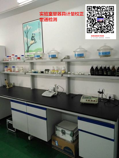 石龙镇最近的仪器计量机构流量计的检验机构