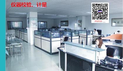 重庆南川卡尺快速检测检验报价电话