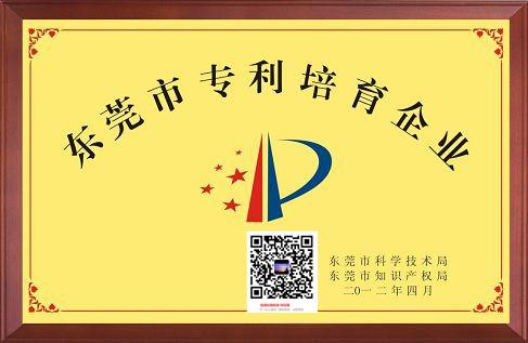 福建泉州光電系統校正計量報價電話