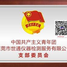 南京建邺区温湿度表检测,校正温湿度计-计量联系电话图片