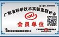 扬州仪征市计量仪器,检测机械设备哪家专业?联系电话
