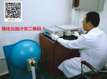 陕西铜川王益区温度计检测报价电话