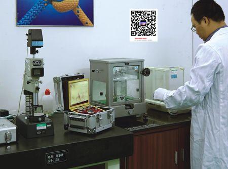 西宁大通回族土族自治附近能检验实验仪器的检测公司