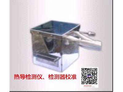 邢臺清河校準恒溫恒濕試驗箱YQD-3408,的儀器供應商——儀器檢測公司