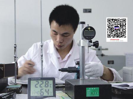 杭州萧山区温度计,金属温度计检测-价格优惠