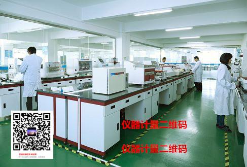 泸州古蔺干燥箱校准,恒温恒湿试验机调校-哪里可提供