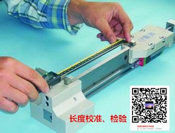 固原彭陽哪些地方有校準游標卡尺(數顯)0-200mm的儀器供應商——儀器檢測公司