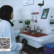 貴州黔西南建設工地工程儀器校準-檢測公司聯系電話圖片