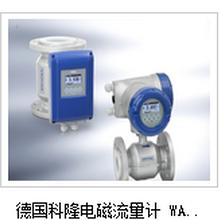 三明梅列區附近可快速檢測實驗室儀器儀表的檢測公司圖片