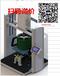 福建南平建瓯市生物科技公司仪表送检校验检测联系电话