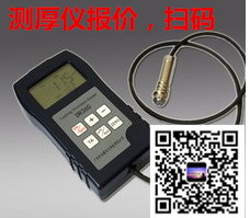 河南商丘宁陵温湿度表检测检验仪器仪表询价电话