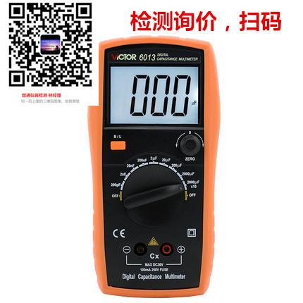 杭州萧山区附近可快递检测仪器,快速出检验报告的公司