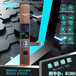 Wardefo沃德浮A06新款滑盖智能锁密码指纹锁全智能指纹锁密码锁