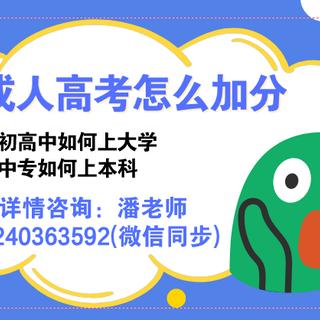 沈阳初级会计职称培训,初级会计考试报名图片5