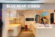 蘭熊鮮奶是餐飲加盟界的一匹黑馬,浙江怎么開店