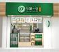 河南2019年與期一會奶茶加盟:新產品優勢是什么?門店裝修新形象!