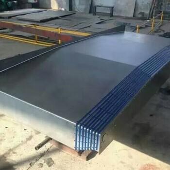 钢板防护罩制造商
