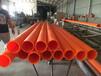 濟寧兗州區供應商供應電力工程用MPP電力拖拉管