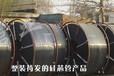 沈陽康平公共傳輸系統用HDPE硅芯管廠家聯系電話
