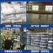 江蘇排水用PE管材誠信商家