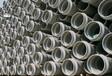山東泰安農田水利工程用PVC-U低壓灌溉管供應商