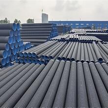 潍坊青州DN300HDPE波纹管雨污分离工程用高密度聚乙烯双壁波纹管调价汇总图片