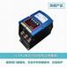 JS3K系列三相数字晶闸管调功器