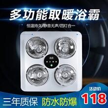 蘭智燈泡浴霸衛生間空調浴霸批燈泡款多功能風暖浴霸集成吊頂招代理圖片