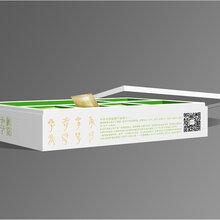 郑州化妆品包装设计公司解析化妆品如何针对消费心理进行包装设计