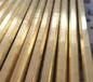CW723R铜合金CW723R