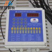 山东华邦农牧厂家直销环控设备鸡舍环境控制器图片