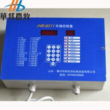 供应山东地区环境控制器环境控制器面板探头养殖设备配件图片