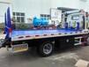 國五藍牌清障車一拖二平板拖車價格清障車道路救援搶險車事故拖車