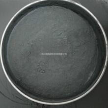 供應鉍4N-6N鉍-供應鉍粉鉍丸批發促銷價格、產地貨源圖片