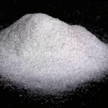 厂家供应高纯二氧化硒氧化硒99.999%二氧化硒图片
