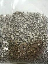 厂家供应99.9%-99.9999%高纯铋金属铋铋粉颗粒锭丸图片