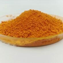 供應四川高純材料科技高純二硫化硒99.999%二硫化硒圖片