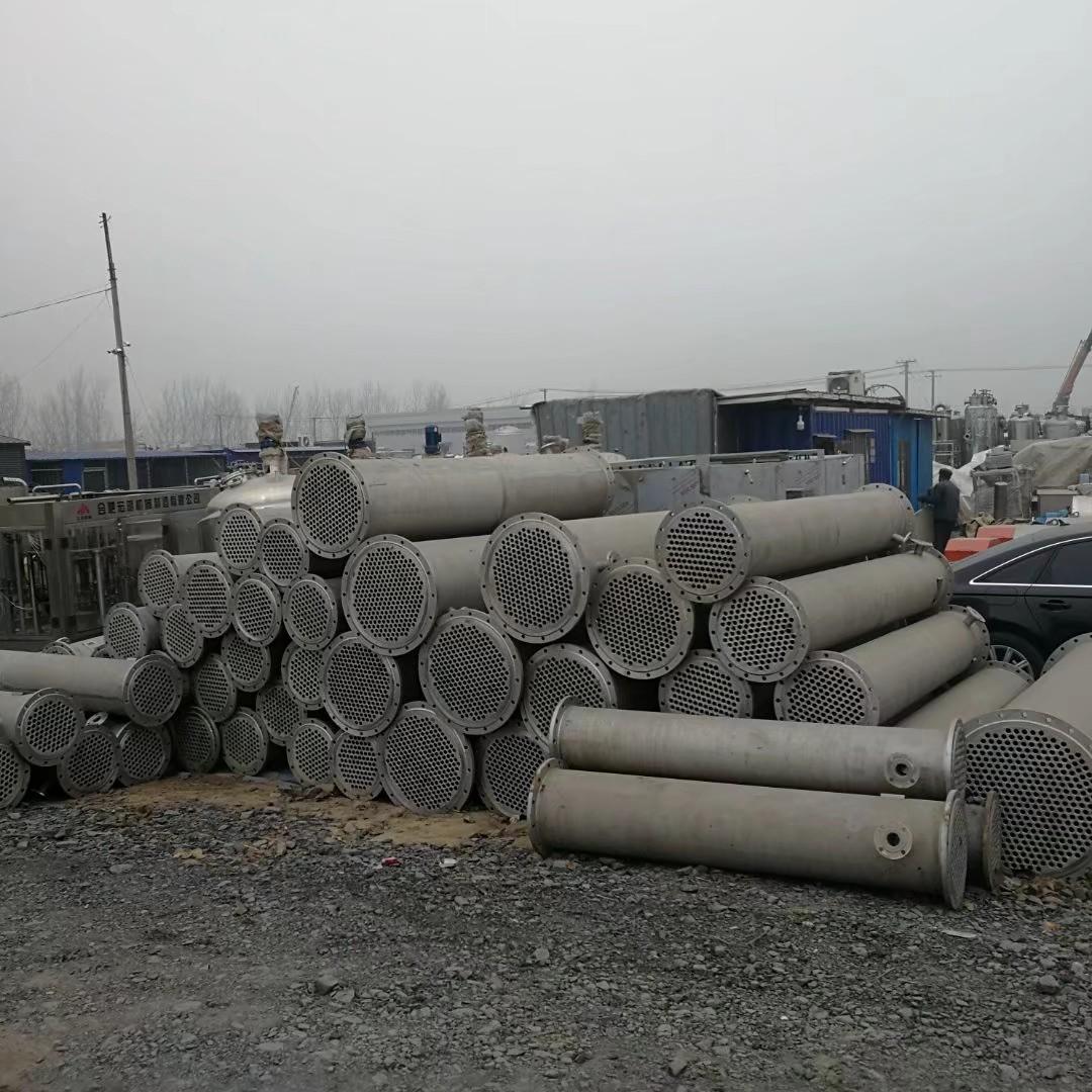 不锈钢列管冷凝器报价 厂家