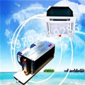 中大空调风机盘管卧式暗装风机盘管立式明装风机盘管