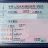 北京车指标获得北京车指标公户转让