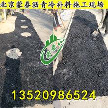 北京昌平沥青冷油厂家