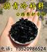 北京夏季適用瀝青冷補材料