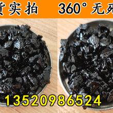 北京市沥青油厂家