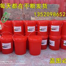 北京蒙泰異丁基三乙氧基硅烷,淄博供應硅烷浸漬劑圖片