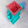 现货供应方口卸灰阀圆口星型卸料器星型卸料器
