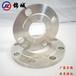 不銹鋼法蘭板式平焊對焊法蘭加工河南錦城