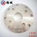 大型法蘭廠家專業法蘭生產廠家大口徑法蘭焊接不銹鋼制品