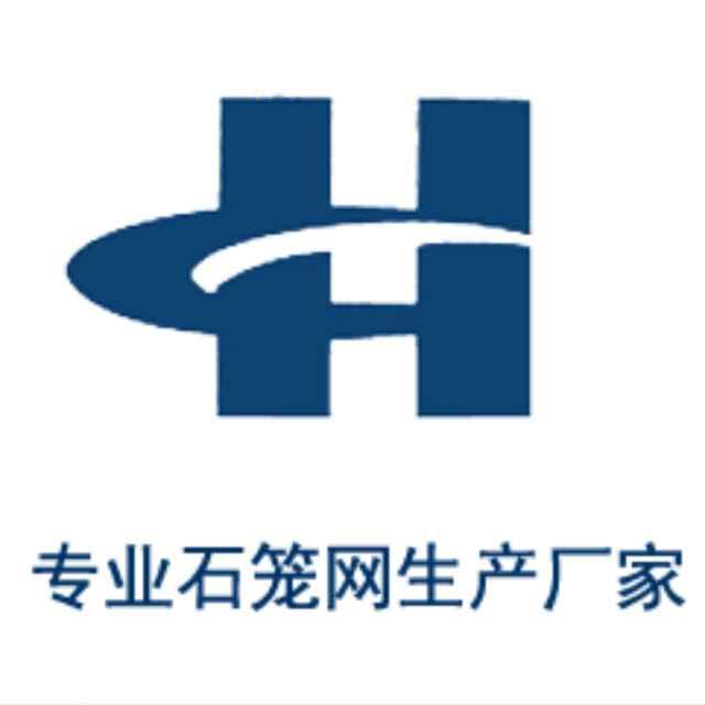 安平县宏来丝网制品有限公司