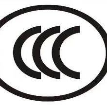 车灯ccc认证照明灯ccc认证汽车内饰件ccc认证汽车座椅ccc认证